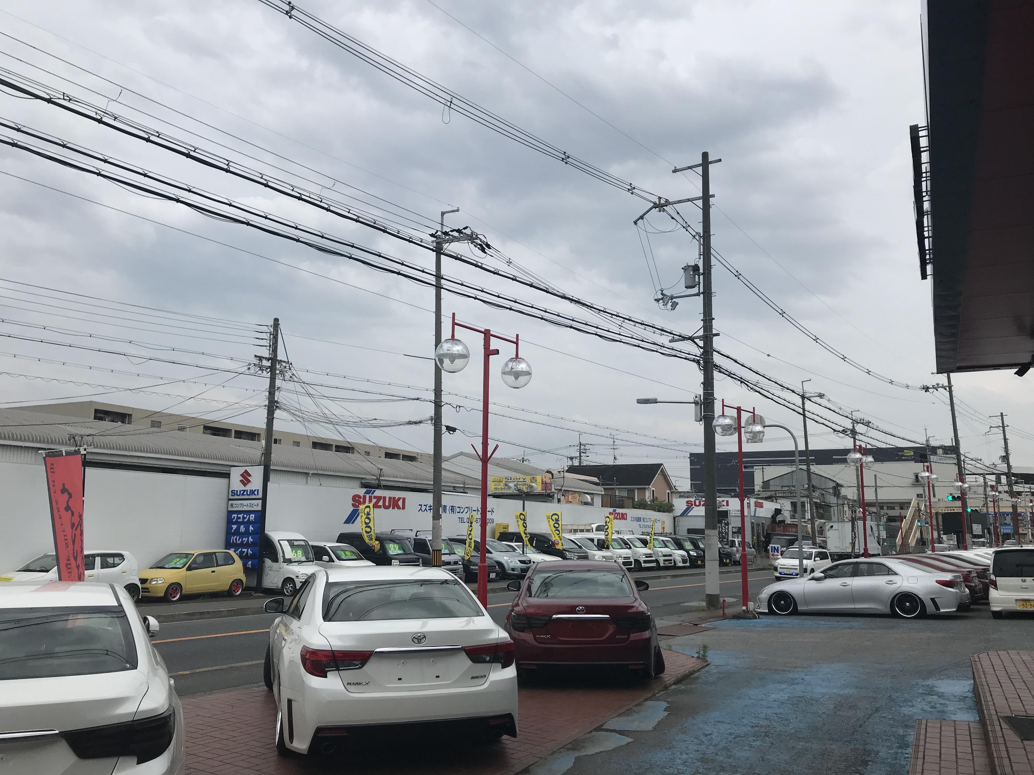 GarageSuccess 高槻店 マークX専門店 からシンちゃん 6月27日