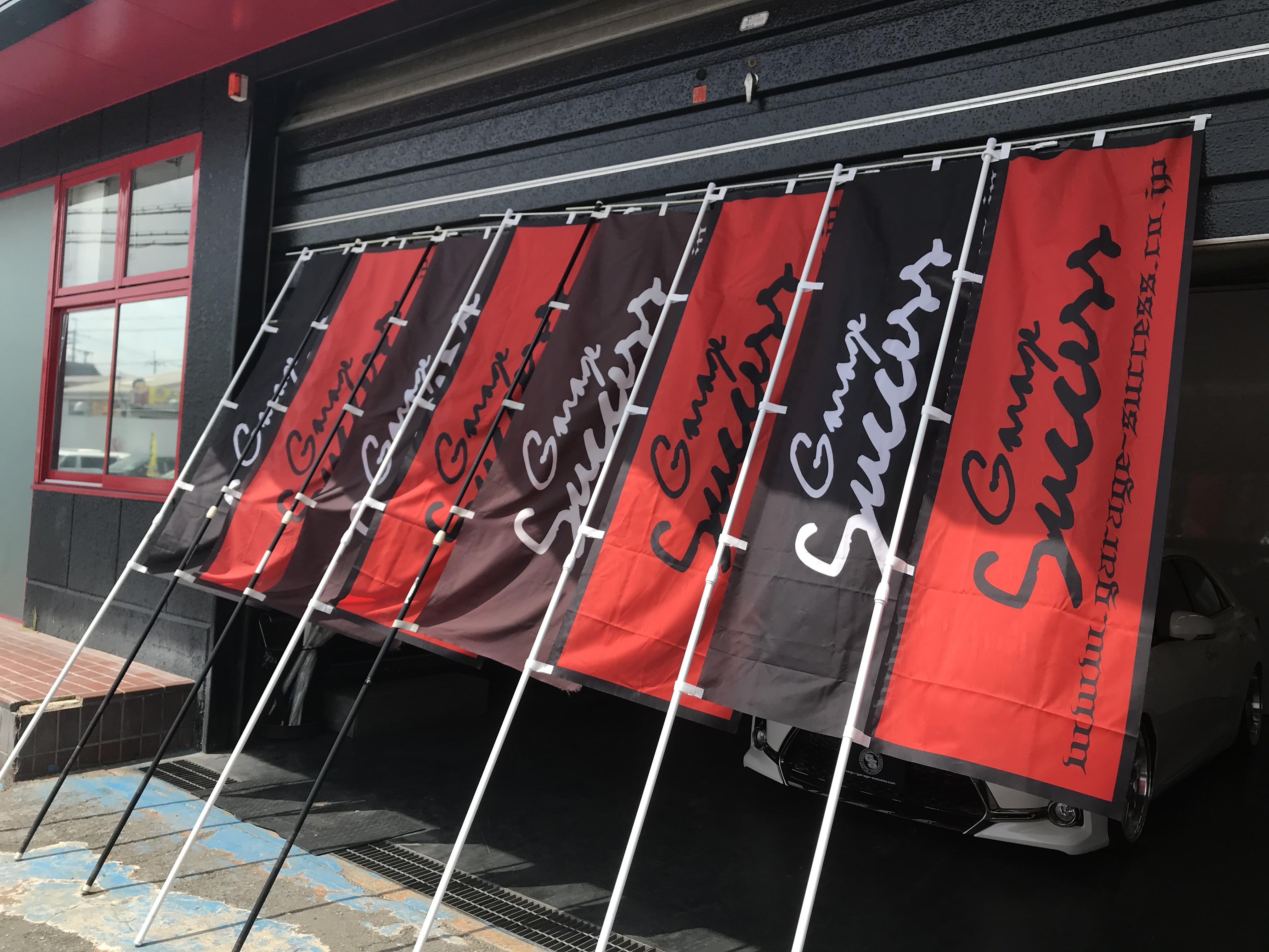 ★ ガレージサクセス高槻店 ★日本最大級のマークX専門店からシンちゃんがお送りするカスタムブログ!本日はちょっと控えめに、、、。 7月13日
