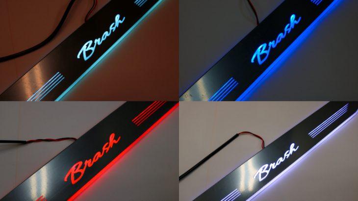 ガレージサクセスオリジナル光って流れるスカッフプレート販売開始✨