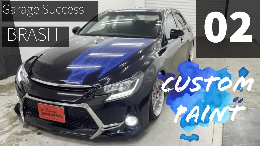 YouTubeカスタムペイント車両の紹介